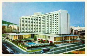 Athens Hilton Hotel 13
